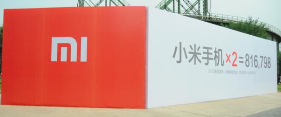 """外媒:小米未来或许将成为""""欠发达市场的苹果"""""""
