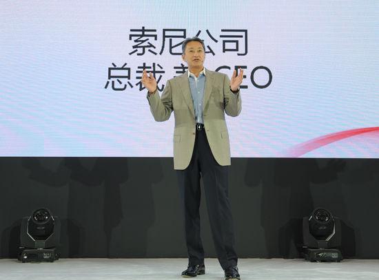 索尼集团CEO兼总裁平井一夫