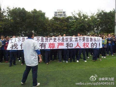 诺基亚东莞制造工厂的员工今天上午进行了大规模的抗议活动。