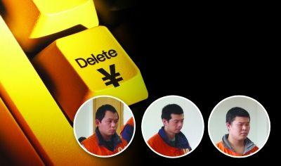 """南京首例""""有偿删帖""""案昨在玄武法院开庭。图中三被告从左至右分别为谭某、王某、周某。本报沈薇制图"""