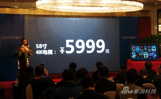 新品UI系列包括40英寸和58英寸两个版本,40英寸售价为2999元,58英寸售价为5999元