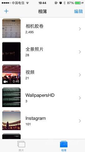 新浪手机iPhone5s/5c行货版详细评测(8)