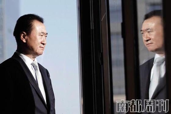 王健林:我不看好O2O