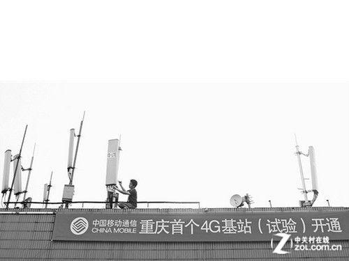 中移动重庆首个4G基站开通