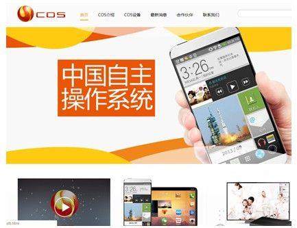 """在COS官网上,""""中国自主""""格外注目"""