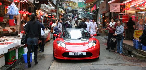 特斯拉公布香港定价:低配45万元人民币