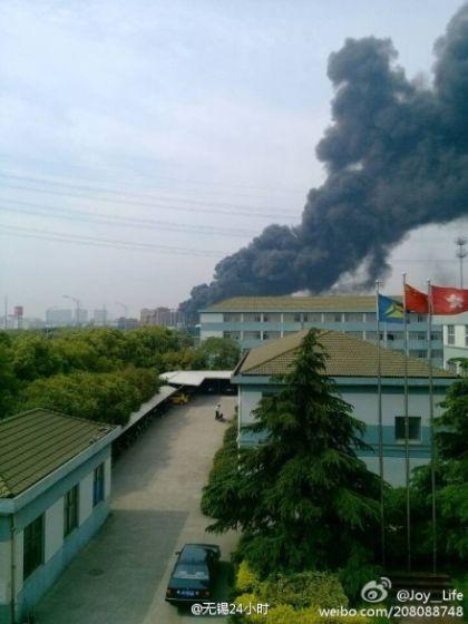 全球内存条第一厂无锡健鼎失火