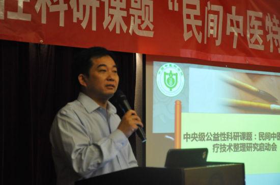 中国中医科学院民间传统医药研究室主任刘剑锋教授