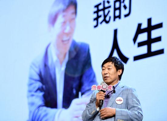 三星大中华区总裁演讲:我如何成为中国通CEO