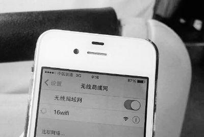 北京公交免费WiFi难连接遭吐槽:上网靠运气