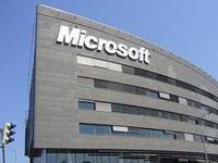 微软中国遭工商总局调查因有人举报