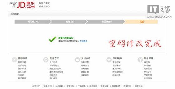 可以登入手机号原持有人的京东账户,轻松获得交易信息、账户持有人的姓名、地址、电话