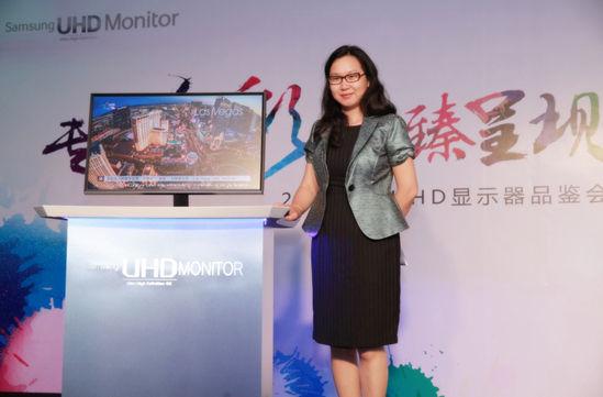 三星电子大中华区企业宣传副总裁张虹女士为UD970揭幕