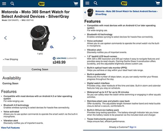 百思买早早泄露了Moto360的配置