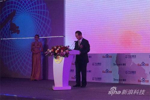 王健林:O2O是电子商务最大蛋糕
