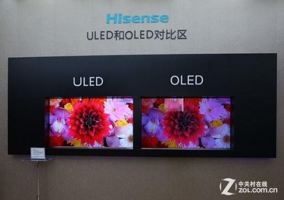 海信ULED电视