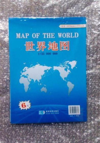 纸质地图(新浪科技配图)