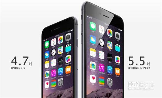 苹果最新发布的iPhone 6与iPhone 6 Plus。