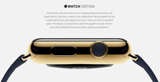 苹果将使用18K金制造Watch Edition外壳