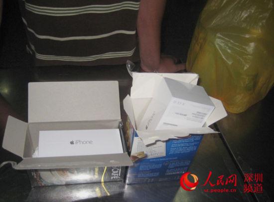 咖啡盒里藏匿有iPhone 6。(深圳皇岗海关供图)