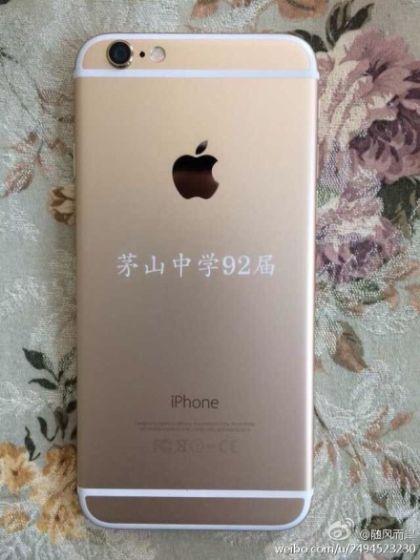 图片来自微博网友@随风而岸
