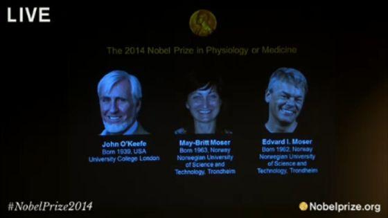 2014年诺贝尔生理学或医学奖