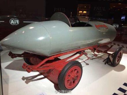 2014年10月4日至10日的巴黎车展上世界首辆时速过百公里电动车问世。