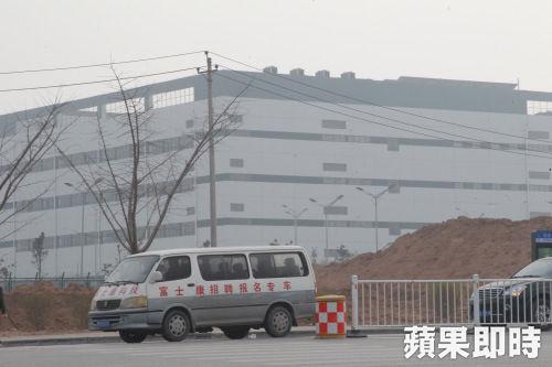 鸿海发布公告要求大陆富士康厂区集体抵制康师傅