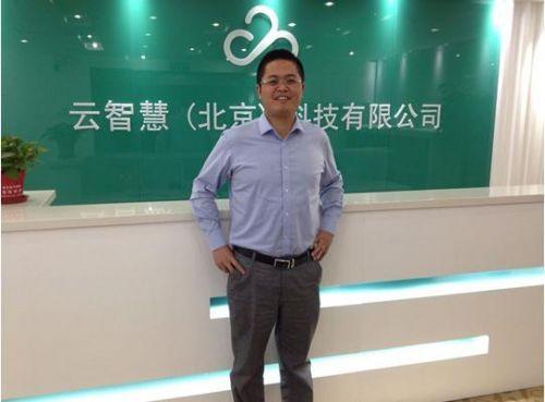 云智慧CEO殷晋:APM市场发展空间广阔