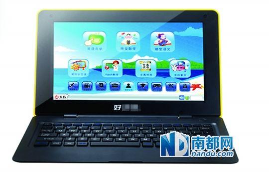 好××牌学习机由深圳一家公司生产。 网络图片