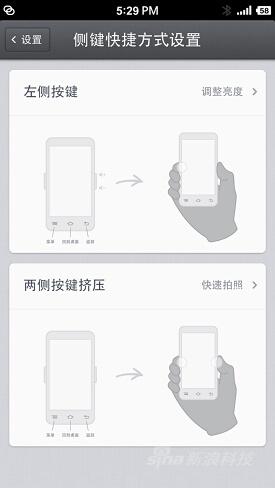 细节与固执并存锤子手机T1评测(3)