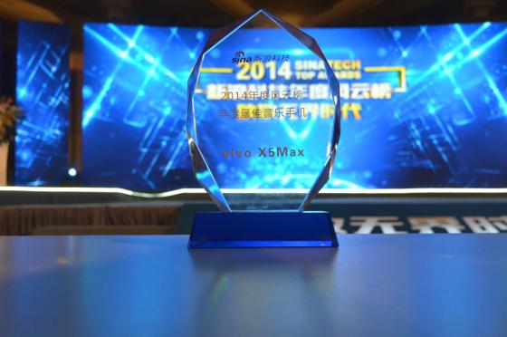 2014年度风云榜 vivo X5Max获最佳音乐手机图片