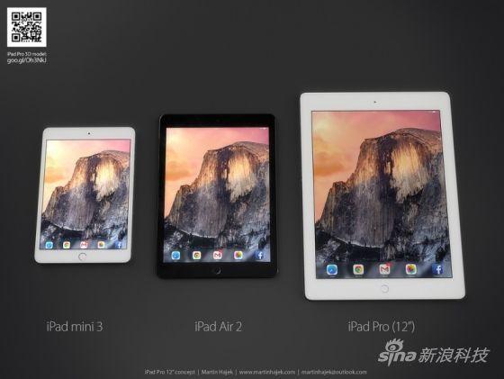 网友根据传言制做的12寸大屏iPad效果图