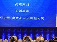"""盘点IT领袖峰会:马云缺席 杨元庆当""""大炮"""
