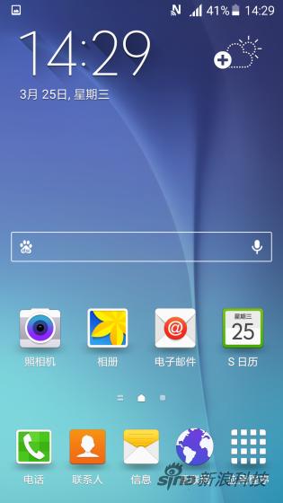 http://i2.sinaimg.cn/IT/2015/0325/U9234P2DT20150325213939.png