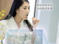 优酷4月31日将推智能手表Youku Watch