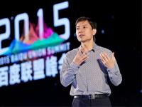 百度李彦宏:移动互联网的未来发展有两种结局