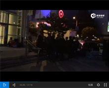 夜探WWDC会场