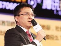 阿里影业公告:刘春宁被抓因在腾讯期间涉嫌受贿