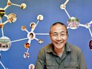 华大基因董事长汪建:国家基因库没有百万年薪