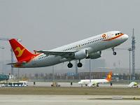 天津航空宣布关闭去哪儿网旗舰店