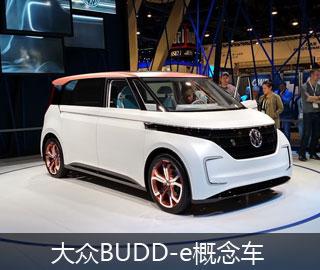 大众BUDD-e概念车