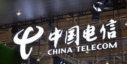 中国电信推出提速降费六大新举措 大幅降低用户上网资费