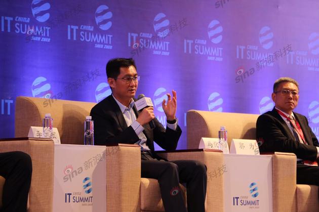马化腾:在人工智能行业 相比百度 腾讯还是落后了