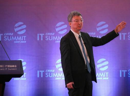 朱民:世界上没有任何国家有中国这样的人工智能进步