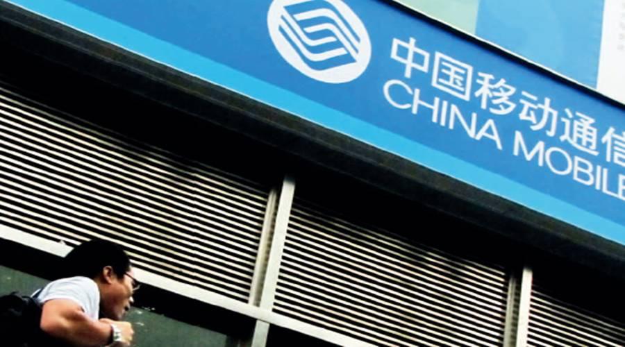 中国移动:将于今年9月1日取消手机国内漫游费