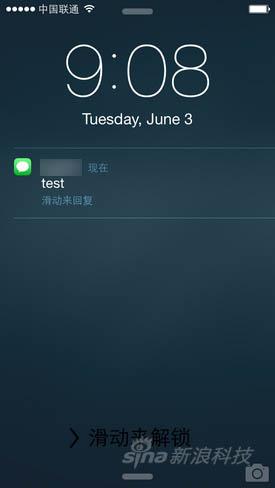 iOS8测试版初体验:功能尚不完善
