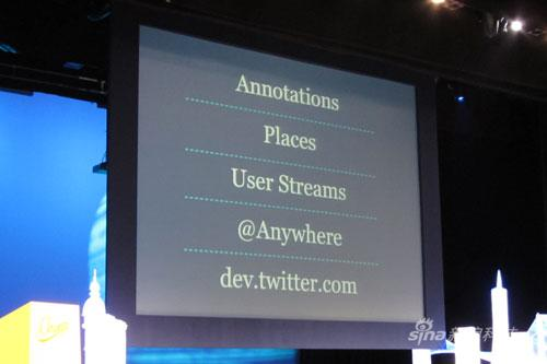 科技时代_Twitter将推出开发者网站