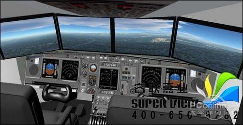 飞机模拟驾驶真实版_diy模拟飞行器让您过过驾驶飞机的瘾