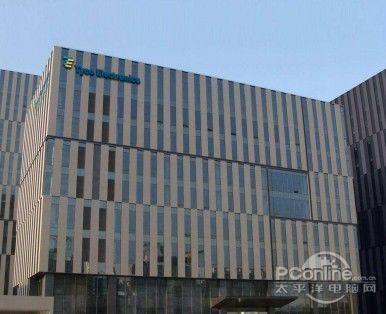 泰科电子中国总部大楼在上海正式启用